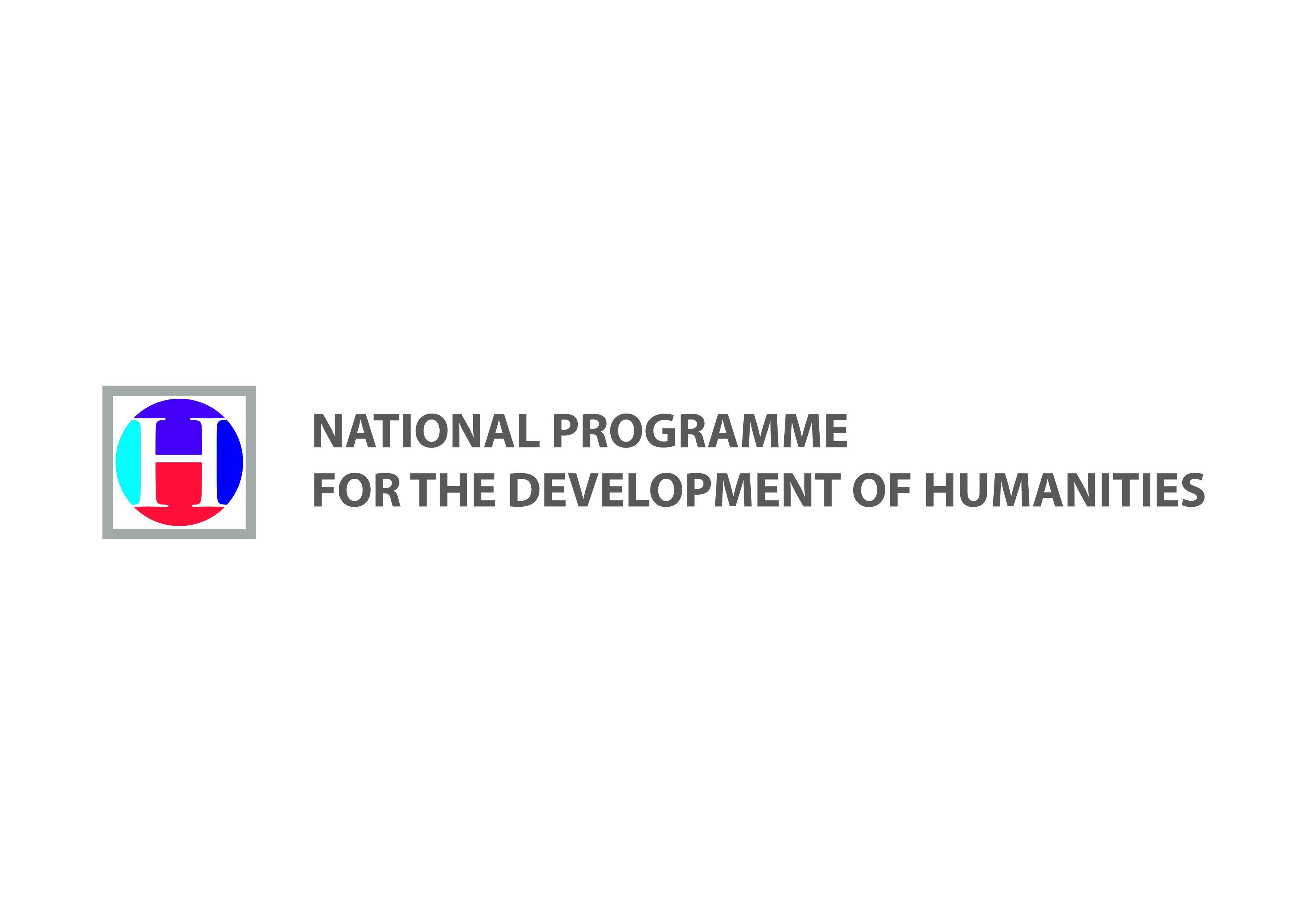 Przejdź do strony narodowego programu rozwoju humanistyki